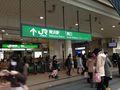 舞浜駅写真です。