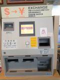 ドルを円に両替ができます!