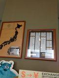 日本地図情報です。