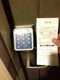 スーパーホテルは暗証番号鍵です。