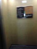 エレベーター内 写真です。