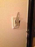 鍵を入れると電源が入ります。