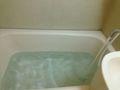 お風呂 写真です。