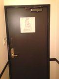 部屋から見た、 ドア 写真です。