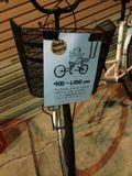自転車 有料レンタル 情報です!
