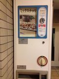 ミックスナッツ自販機です!