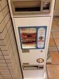 柿ピーも自販機で買えます!