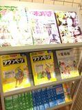 ロビーにタウンページや周辺クーポン雑誌があるので、嬉しいです。