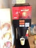 コーヒー美味しいです!