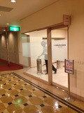 ホテル喫煙所は2F です。