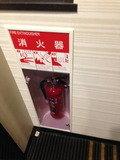 廊下に消化器あります。