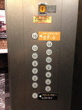 エレベーター スイッチ 写真です。