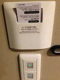 お部屋の電源はカードキーを差し込むと入ります!