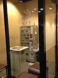 喫煙室も完備です!