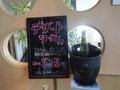 ホテル日航東京「オーシャンダイニング」