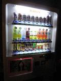 夕凪の棟自動販売機