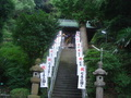 パワースポット「走水神社」