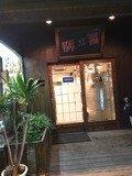 焼き肉屋さんの入り口写真です。