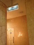 トイレは1Fロビーにあります。