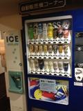 自販機もフロアにあるから便利でした!