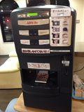 ロビーでコーヒー低価格で販売してますよ!