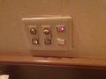 照明調整スイッチになります。
