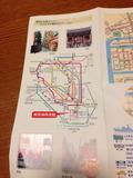 ホテル行き方。地下鉄