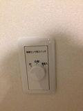 節電スイッチです。