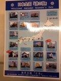 日本全国、港の宿情報です。