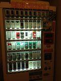 ロビーにてタバコの販売もおこなっております。