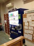 ロビーに自販機もあります!