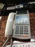 フロント電話です。