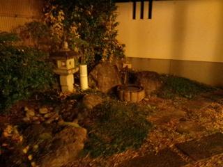 大浴場の庭