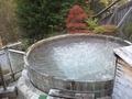 上の露天風呂