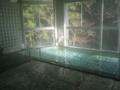 共同大浴場
