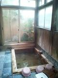 貸切新山風呂