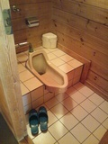 「信玄野天風呂」トイレ