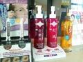 アイブロウ、化粧水、乳液、洗顔フォーム
