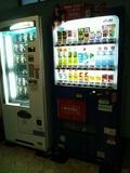 「夢殿」の湯上り処の自販機2