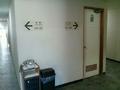 白流館エレベーター前