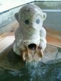 「夢殿」の露天風呂の給湯口