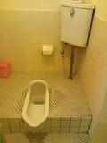 「夢殿」露天風呂のトイレ
