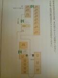 3階の案内図