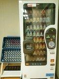 牛乳の自販機