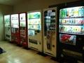 1階自販機コーナー