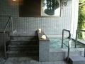 「左の湯」露天風呂のジェットバス