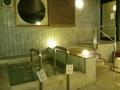 「右の湯」露天風呂