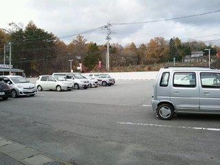 「パノラマの湯」駐車場