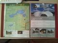 河口湖周辺観光情報