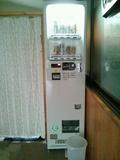 写真クチコミ:自販機